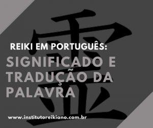 reiki em português